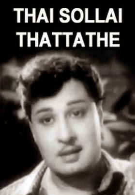 Poyum Poyum Manidhan Kannadasan Thaai Sollai Thattathe