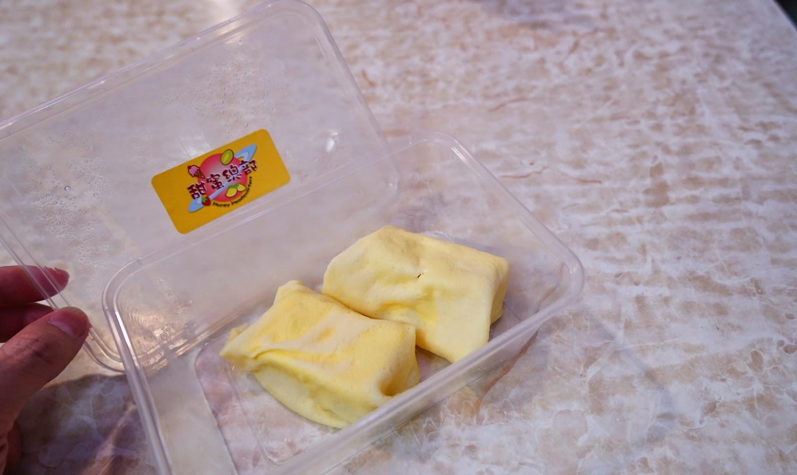 香港深水埗甜蜜總部 甜品榴槤班戟 外賣