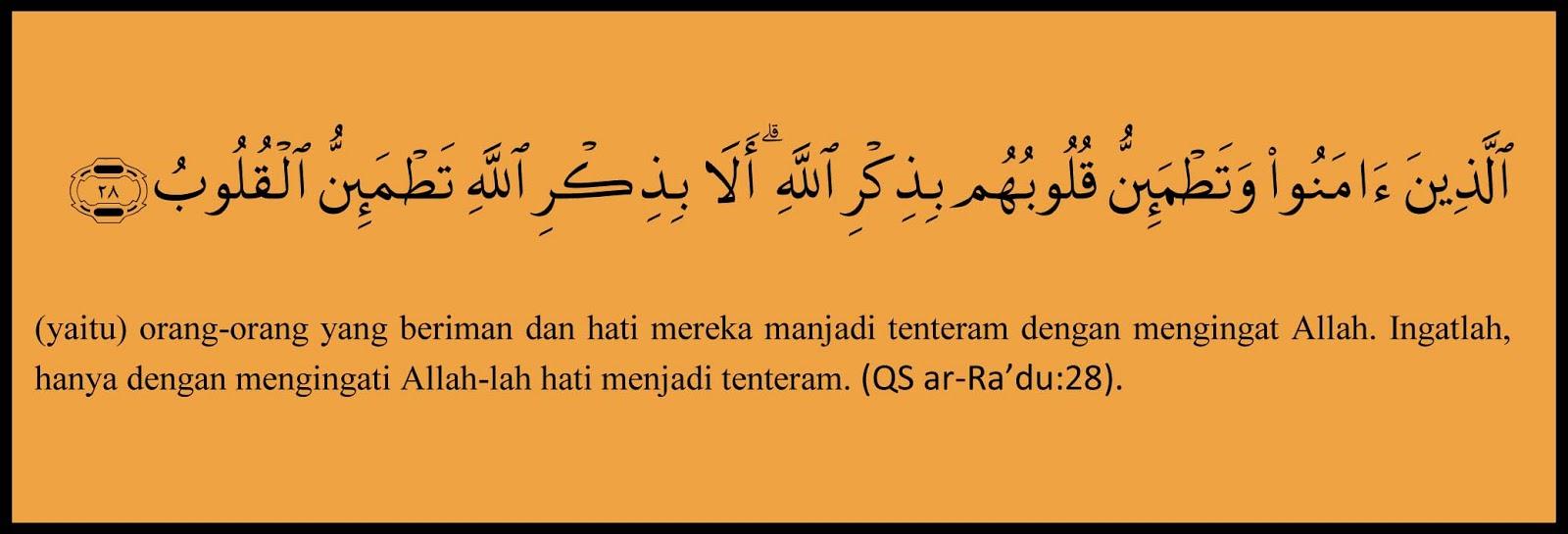 Alternatif Hiburan Aman Di Bulan Ramadhan, puasa, ibadah puasa, ramadhan
