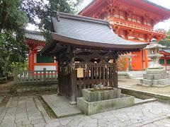 今宮神社:お玉の井戸
