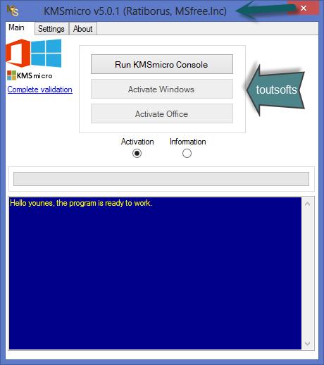 Telecharger Es File Explorer V 1 6 2 5 Apk