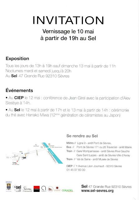 Exposition Internationale de Céramique Contemporaine ArtCeram