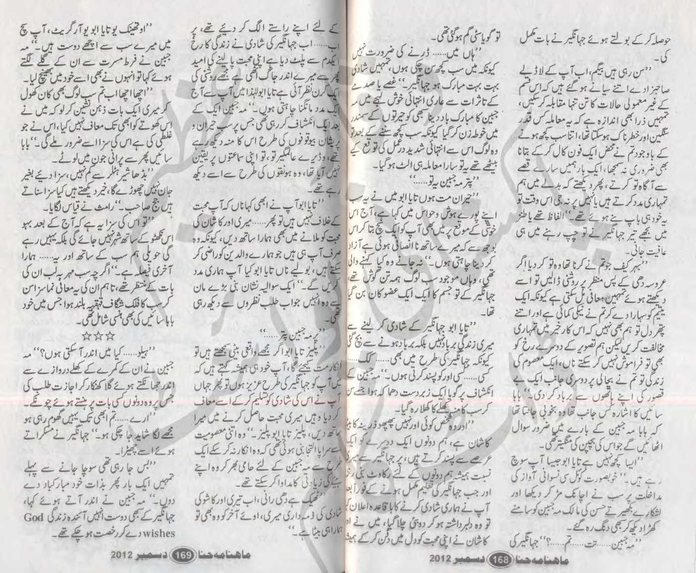 khel ki ahmiat in urdu By analyzing the massive data associated with the keyword kutub khane ki ahmiyat mazmoon in urdu khel ki ahmiyat essay in urdu 10+ 0 001.