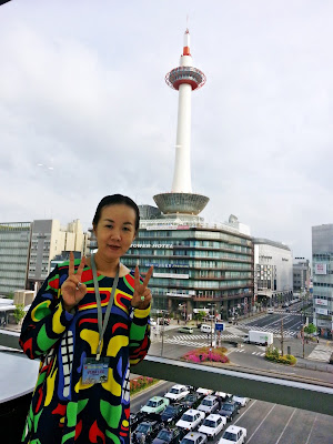 www.meheartseoul.blogspot.com | Kyoto Station and Kyoto Tower