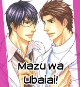 http://kimi-hana-fansub.blogspot.com.ar/2013/04/mazu-wa-ubaiai.html