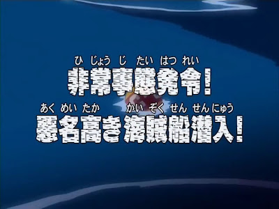 One Piece Episode 196 Subtitle Indonesia