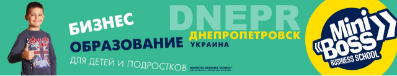 OFFICIAL WEB MINIBOSS DNEPR (UKRAINE)