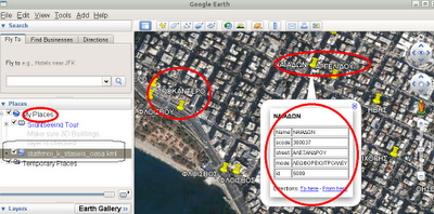 Google Earth με στάσεις λεωφορείων, τραμ, μετρό κλπ