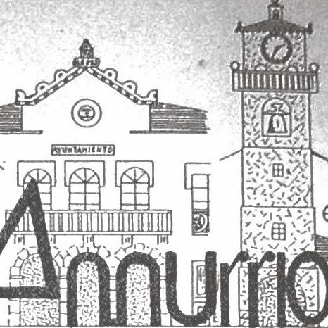NUEVO AMURRIO