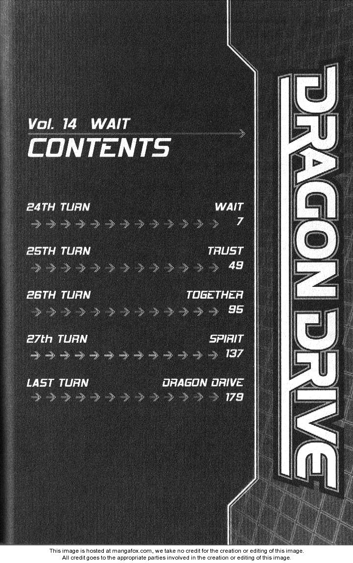 Dragon Drive chap 57 Trang 2 - Mangak.info