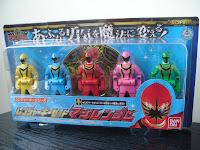 Legend Sentai Ranger Key Set Magiranger Front Bandai Super Sentai Gokaiger