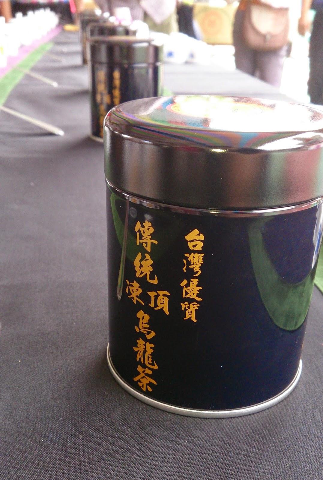 2014 永隆鳳凰社區比賽茶