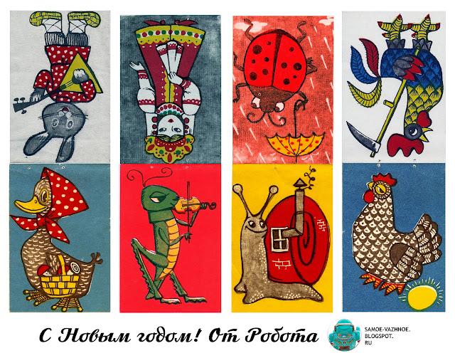 Новогодние флажки распечатать советские СССР старые из детства