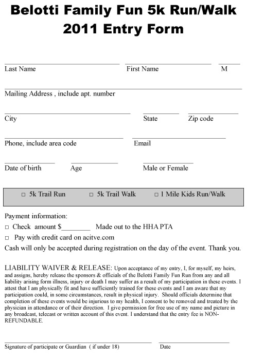 entry form template
