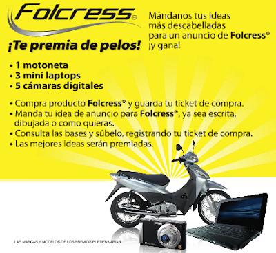 premios 1 motoneta , 3 (tres) mini laptop y 5  cámaras digitales promocion shampoo Folcress Grisi Mexico 2011