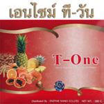 เอนไซม์ ทีวัน (Enzyme T-One)