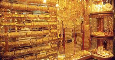 اسعار الذهب اليوم 11/5/2013,اسعار الذهب اليوم السبت 11-5-2013
