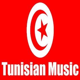 Musica tunisina top 10 ascoltare e scaricare musica for Musica orientale famosa