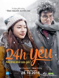 24h Yêu - Oneday / Fanday