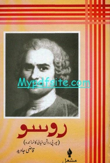 Rousseau by Qasi Wajid