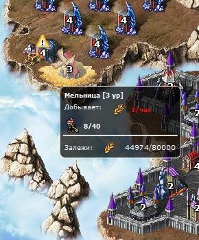My lands - игра в стиле героев меча и магии