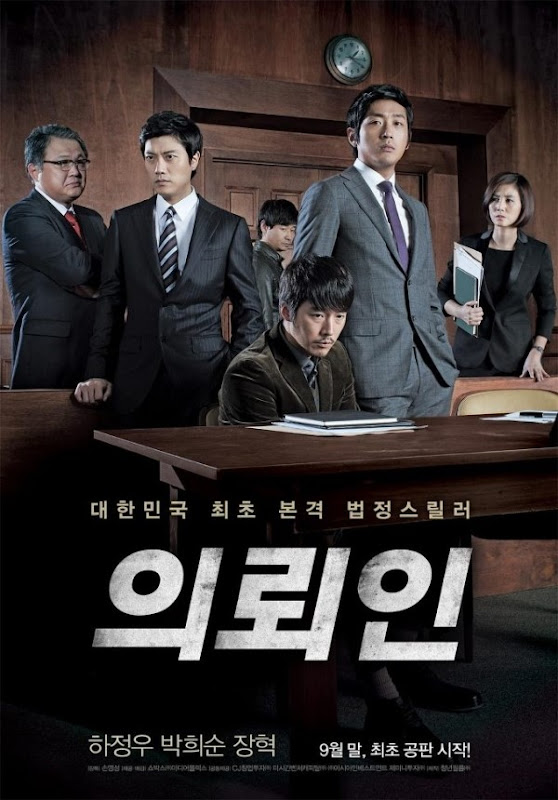 The Client (2011) - Drama