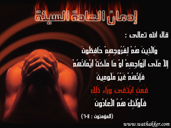 فض بكارة اول ليلة الدخلة http://onlinelivesport.blogspot.com/2011/07/blog-post_22.html