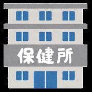 building_hokenjo.png