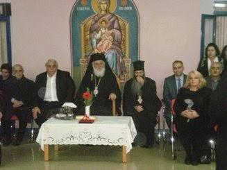 Ο Αρχιεπίσκοπος Ιερώνυμος στην Χριστουγεννιάτικη γιορτή του «Βαφειαδάκειου» στους Αγίους Αναργύρους