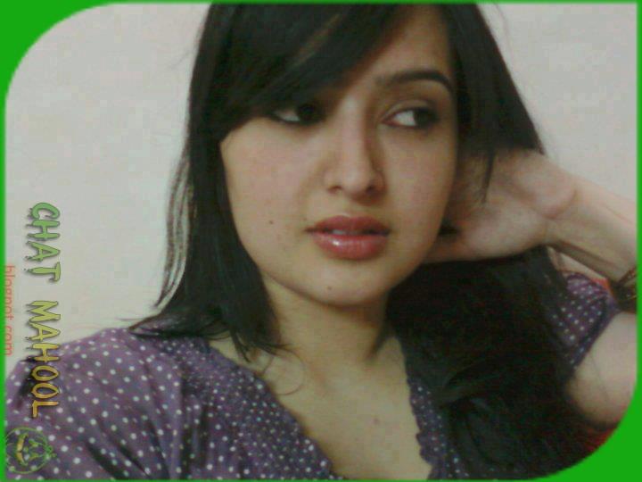 pakistani girl online chat