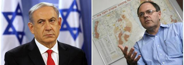 Entidades rejeitam nomeação de embaixador de Israel no brasil