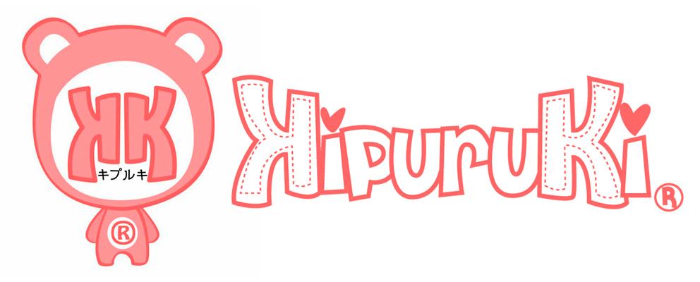 El Jardín de Kipuruki