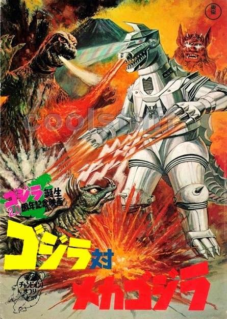 THE GODZILLA RUNDOWN: Godzilla vs Mechagodzilla