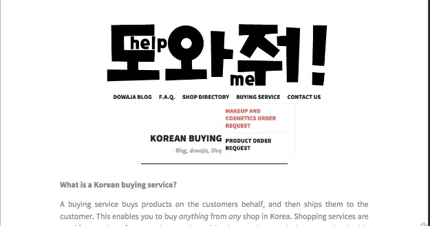 Using Avecko service (Korean shopping proxy service): AsianBeauty
