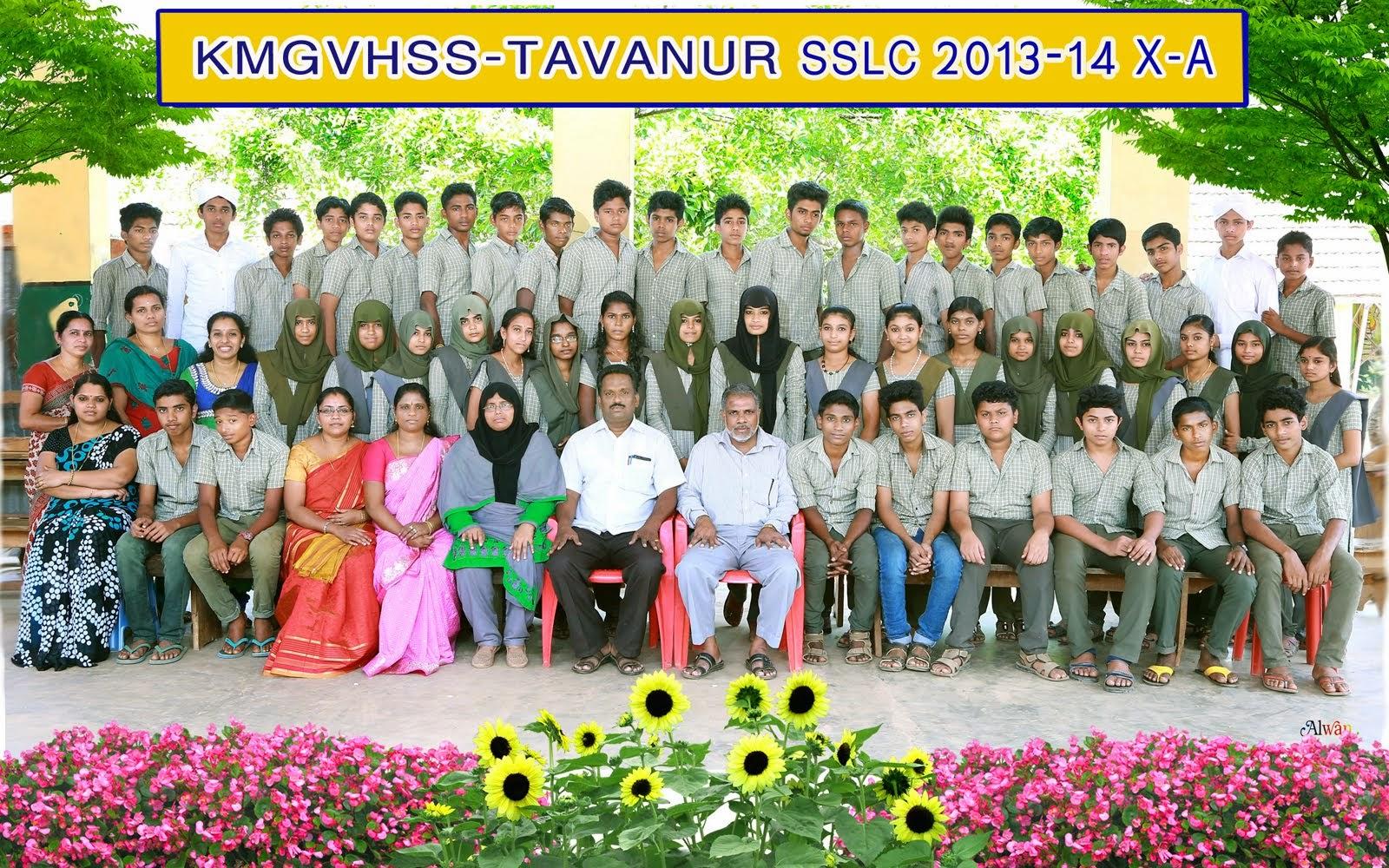 SSLC 2014 XA