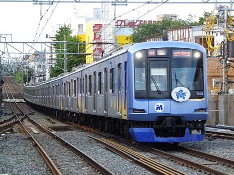 東急東横線 通勤特急 渋谷行き Y500系