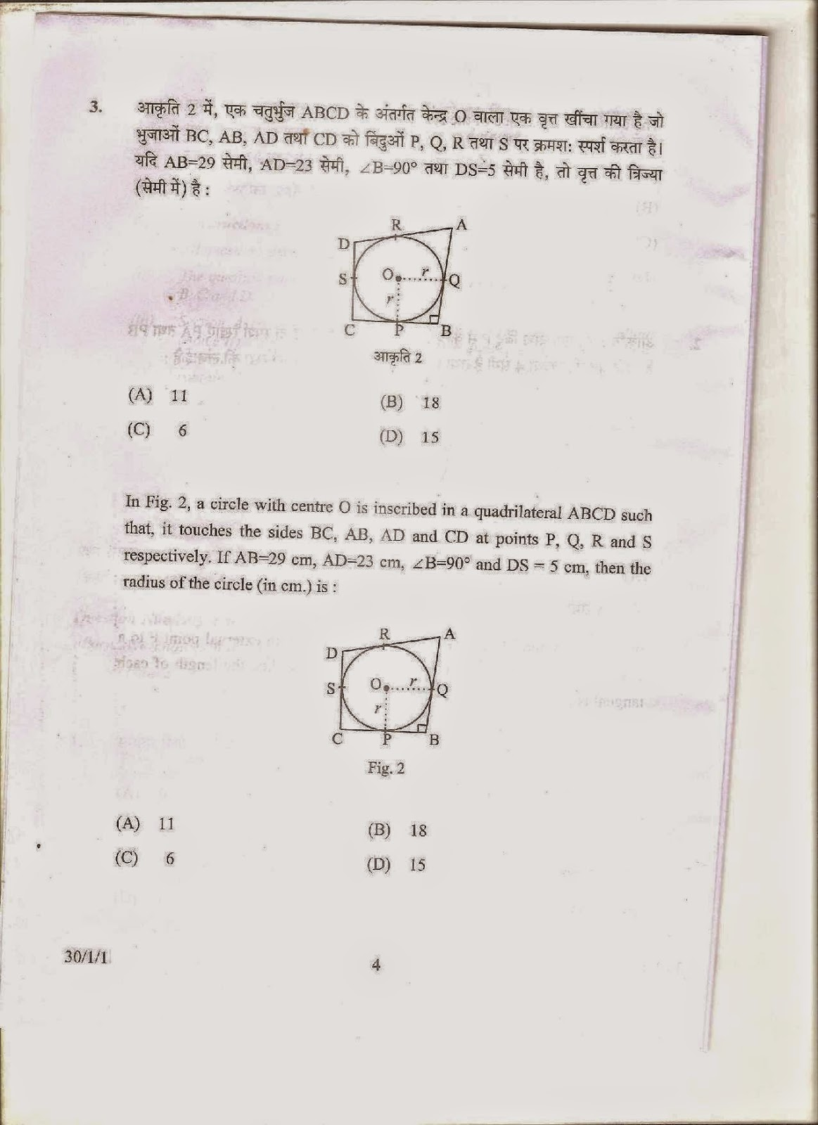 Together With Maths Class    Term   Sample Papers   together with     lbartman com the pro math teacher