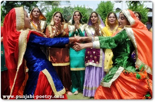 Punjabi Girls Dancing Picture