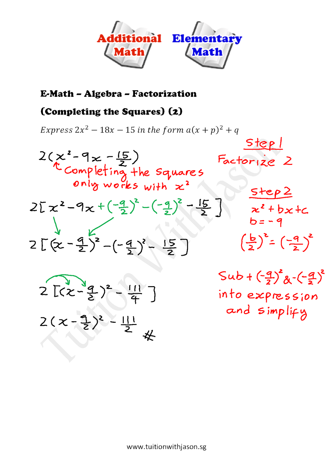 E-Math - Algebra - Factorization - Completing the Squares (2 ...