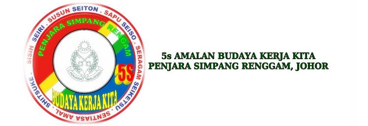 Amalan 5's Penjara Simpang Rengam