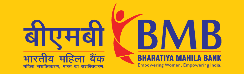 bmb jobs recuritment in bhartiya mahila bank 2014