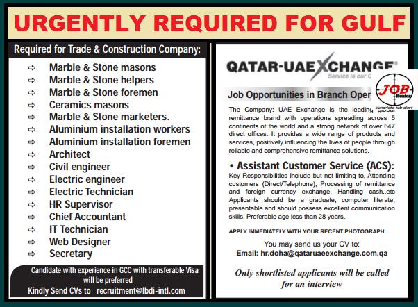 urgent vacancy for electric engineer  civil engineer  hr
