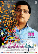 Chandamama Kathalu Movie wallpapers-thumbnail-5