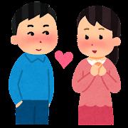 恋愛のイラスト(若者)