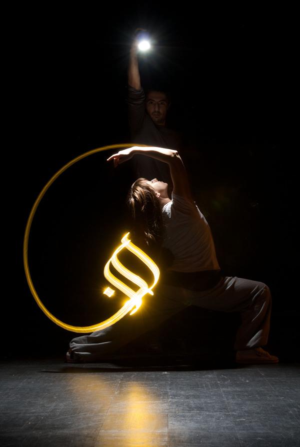 blog--sphere.blogspot.com - Kaligrafi Menakjubkan Dari Cahaya !!