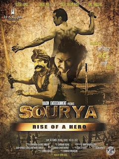 SAURYA (2015) Nepali Movie HD