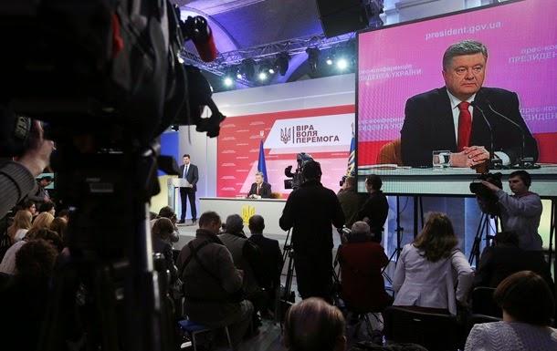 На итоговой пресс-конференции президент Порошенко подвел итоги 2014 года