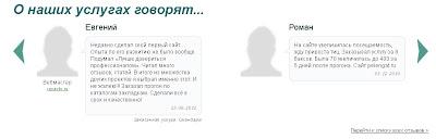 отзывы о Cheaptop