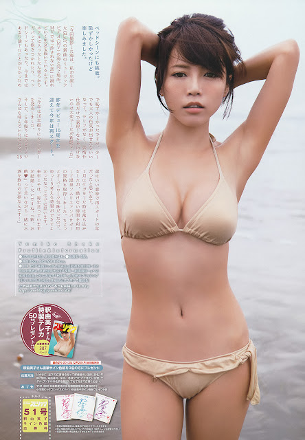 釈由美子 Yumiko Shaku Big Comic Spirits Pictures 6