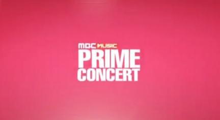 Prime Concert (2015)